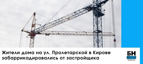 🚧 Жильцы дома по улице Пролетарской, 43 обратились...