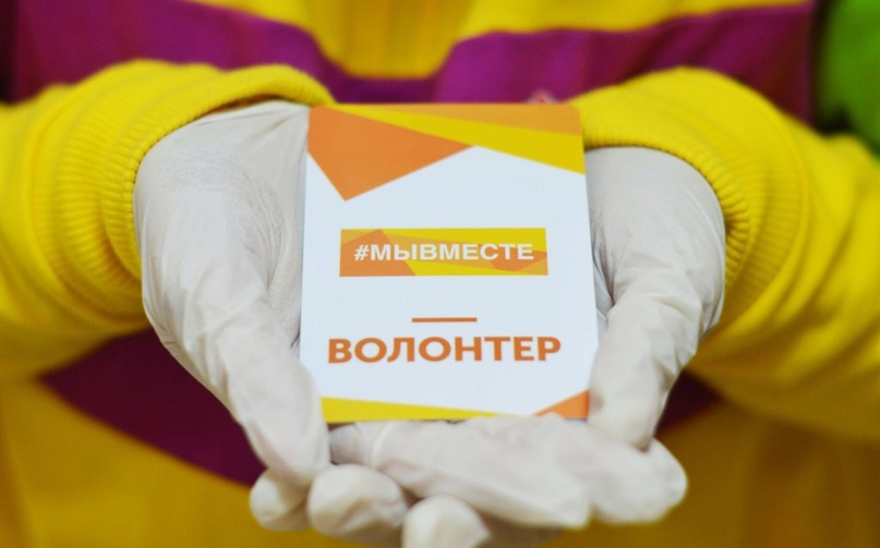 Волонтёров для доставки лекарств коронавирусным больным ищут в городе