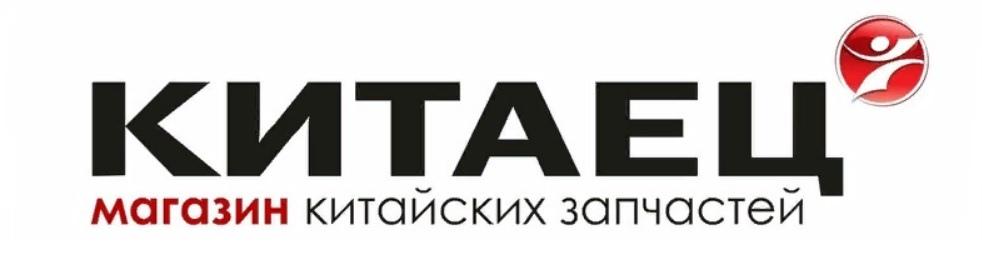 Запчасти на Ховер Н5 бензин 2,4 Екатеринбург