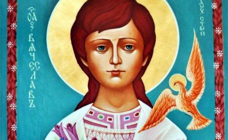 Фрагмент «иконы святого отрока Вячеслава»