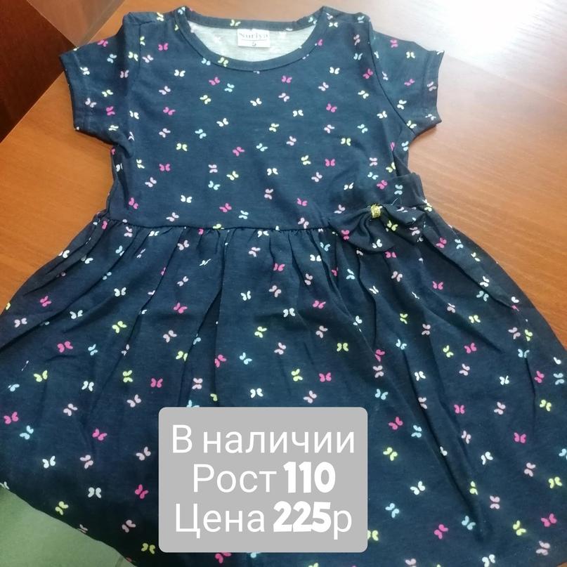 | Объявления Орска и Новотроицка №28823
