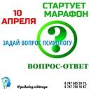 Платонова Виктория   Шымкент   2