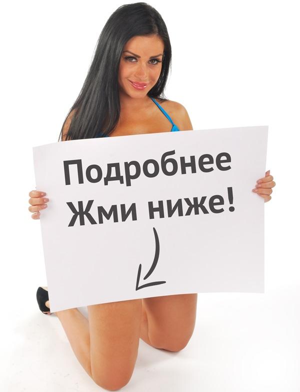 Вк strapon Бесплатное русское