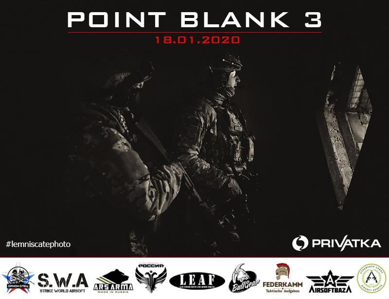 Афиша Москва POINT BLANK - IV