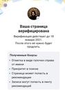 Никара Артемий   Нижний Новгород   27