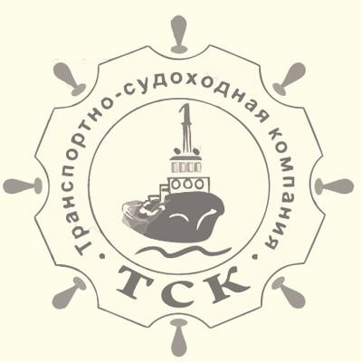 Новосибирская судоходная компания официальный сайт продвижение сайтов дешево