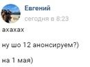 Максим Друшляк фотография #29