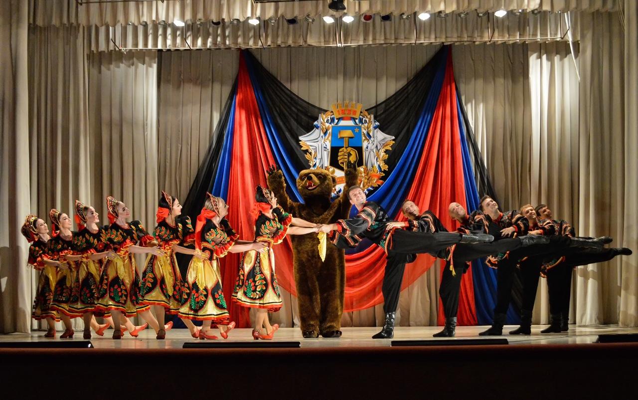 В Донецке состоялось торжественное мероприятие ко Дню города