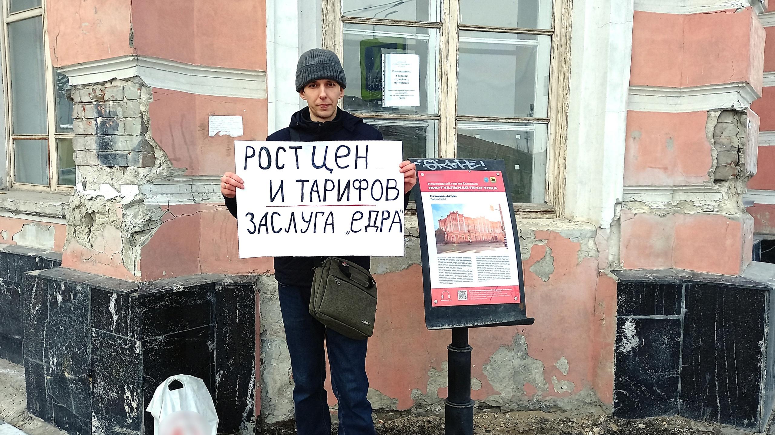 Сызрань, Советская - 20 марта 2021 года