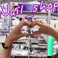 Nail Shopi