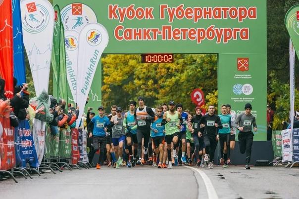 Третий этап Кубка Губернатора Санкт-Петербурга сос...