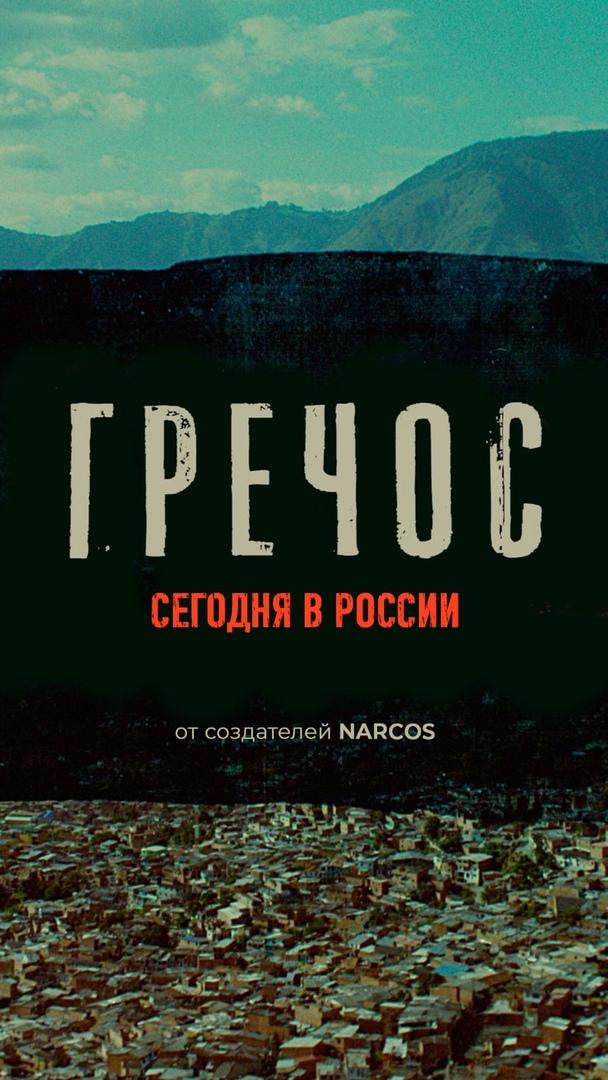 фото из альбома Ильи Соболева №5