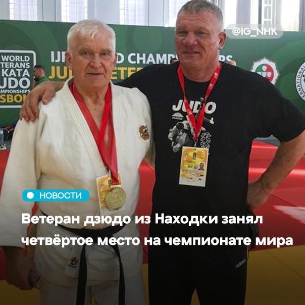 Соревнования по борьбе дзюдо среди ветеранов спорт...