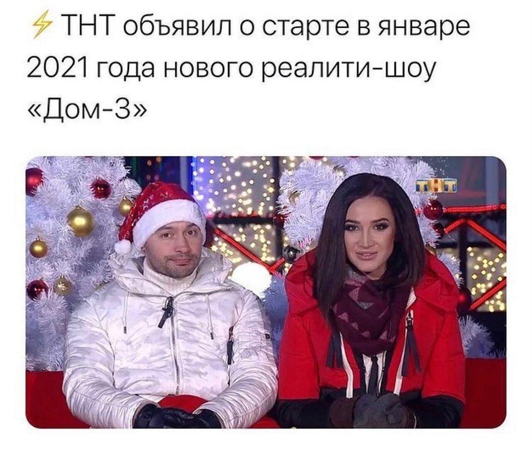 Новостной обзор от 20.12.20