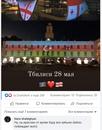 Объявление от Oleg - фото №1