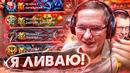 Крымский Дмитрий | Омск | 28