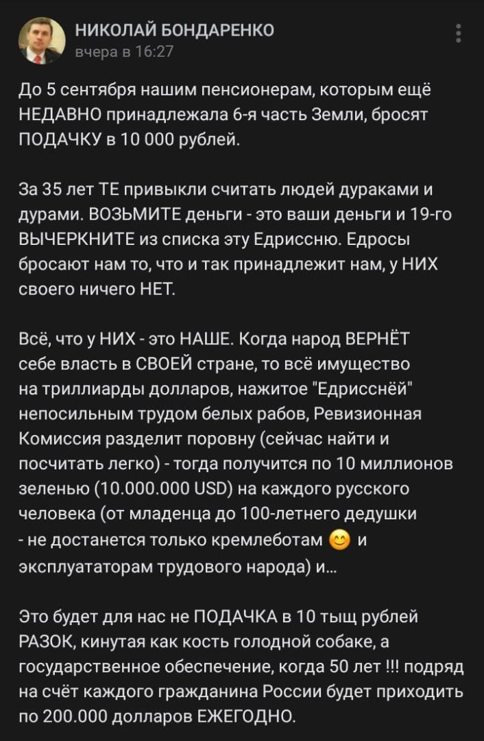 6gy0yLRBdL4.jpg?size=706x1080&quality=96