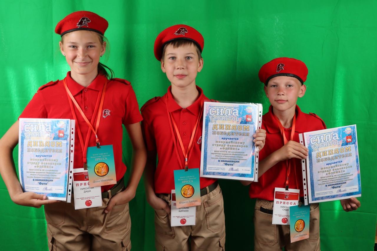 «Дай пять» в школе «на ПЯТЯРКУ» №135