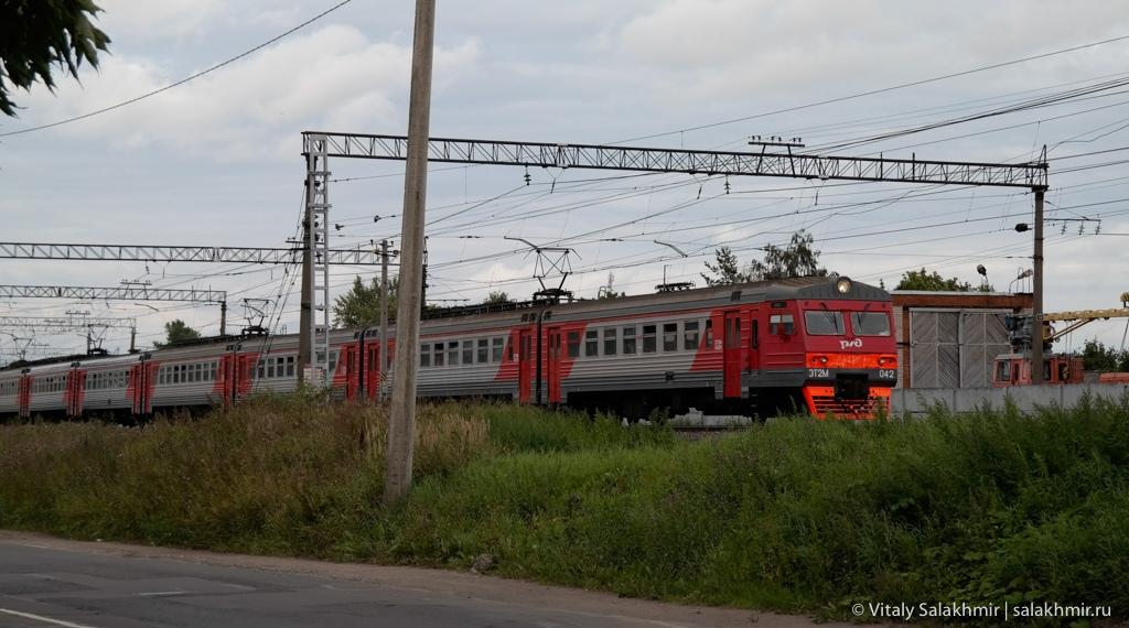 Электричка в Гатчине, путешествие 2020