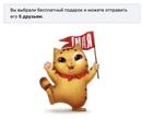 Бурашников Иван | Москва | 34