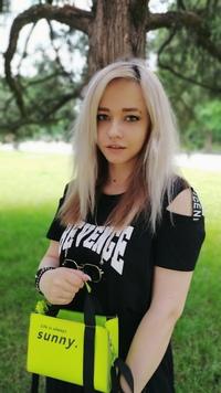 Аннет Тихонова фото №3