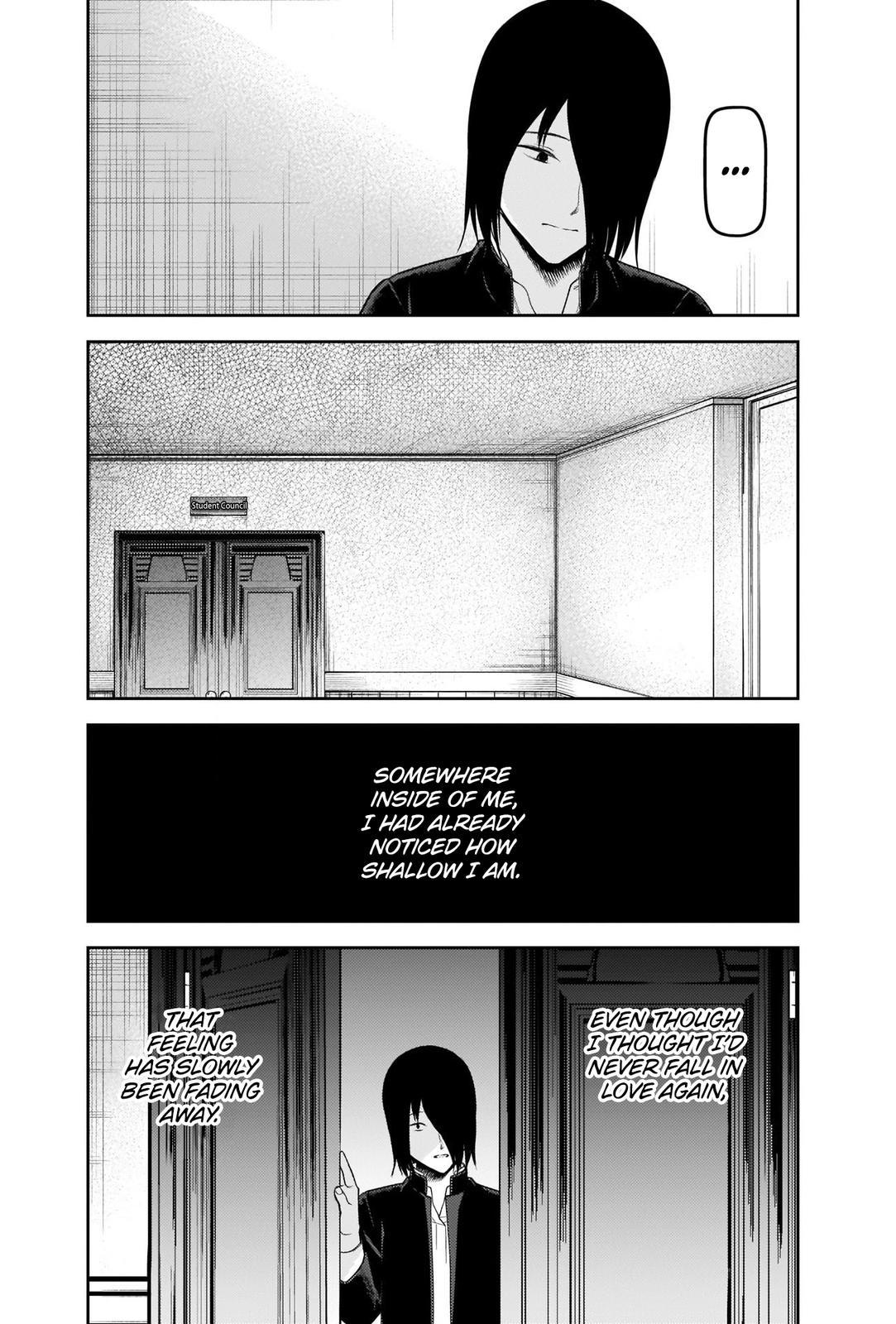 Kaguya Sama:War is Love Chapter 238, image №11