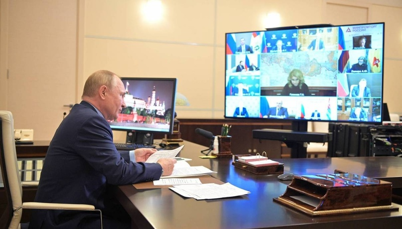 Путин одобрил предложение об объявлении нерабочих дней с 30 октября по 7 ноября