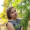 Татьяна Новосёлова