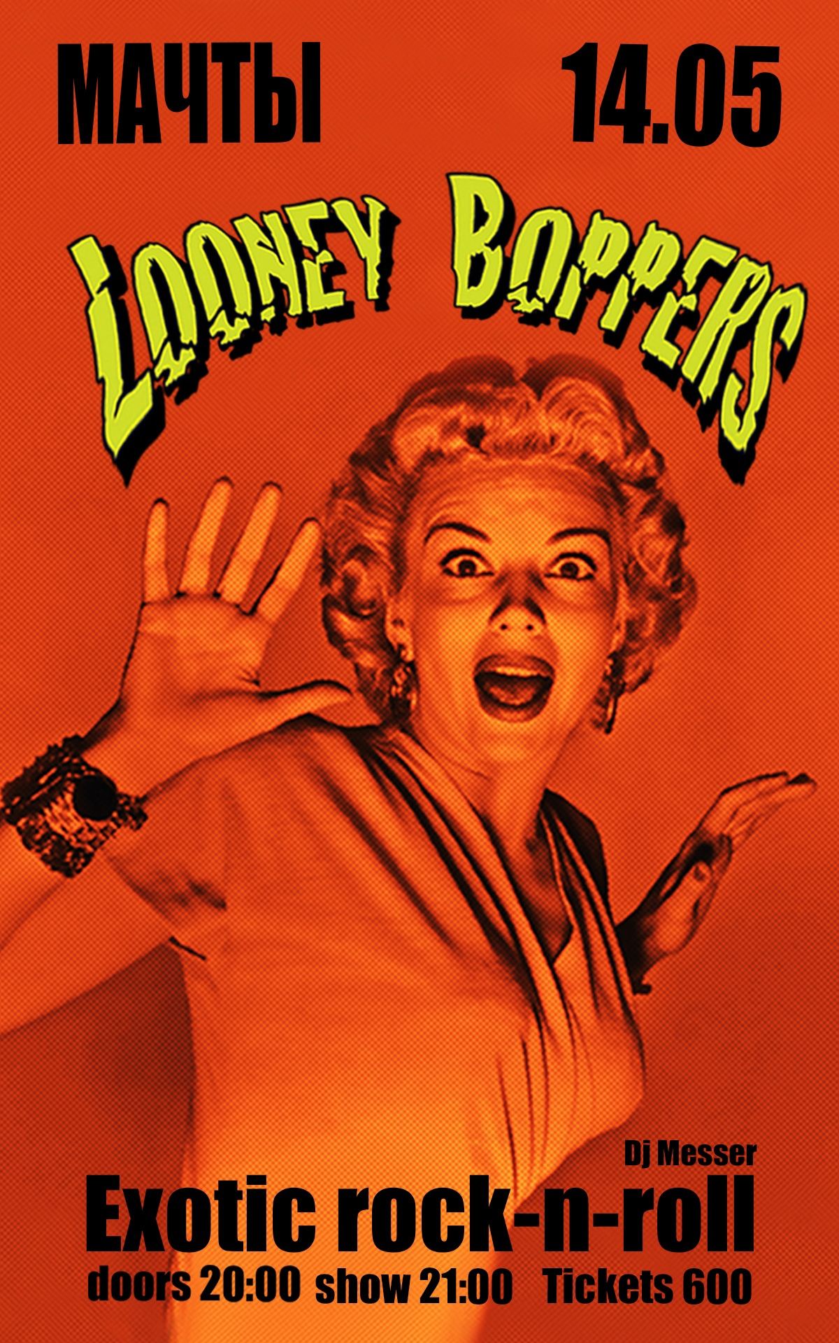 14.05 Exotic Rock-n-Roll Night With Looney Boppers в клубе Мачты!