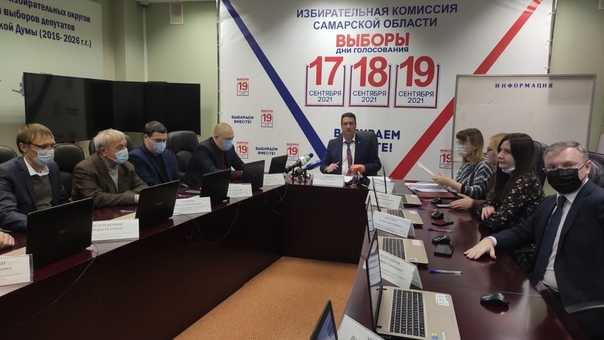 ⚡ 21 сентября подвели итоги голосования в Государс...