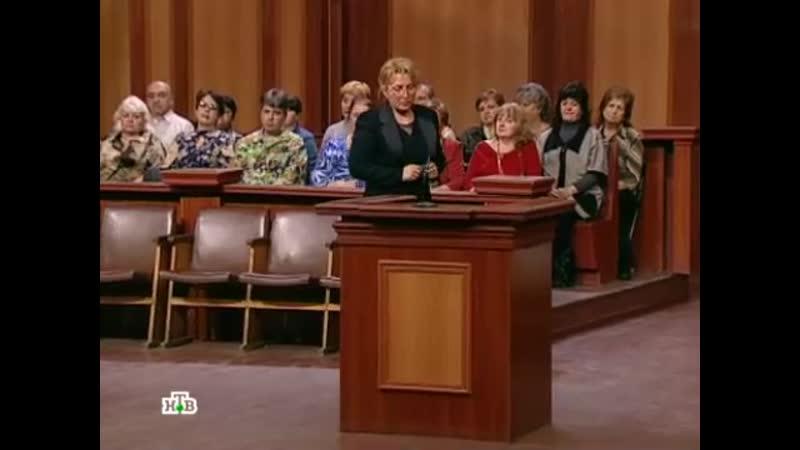 Суд присяжных (01.06.2012)