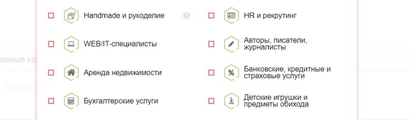 50 клиентов за 30 рублей в день. Бюджетный маркетинг ВК, изображение №13