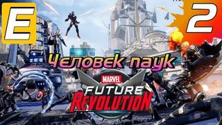 Marvel Future Revolution ► Человек паук | ИГРОФИЛЬМ [Часть 2]