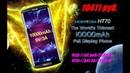 Смартфон, Homtom HT70, 6 Дюйма, 4 ГБ ОЗУ, 64 ГБ Память, 10000 мАч, 4 G, 16MP 5MP, 2018