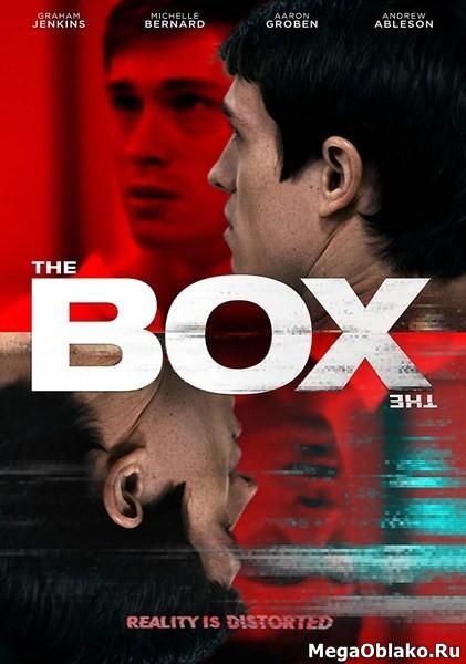 Коробка / The Box (2021/WEB-DL/WEB-DLRip)