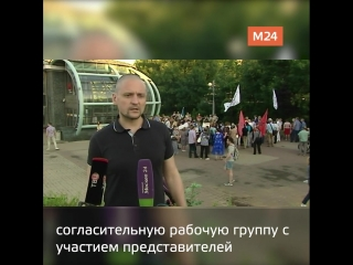 Предвыборная агитация кандидатов в мэры Москвы