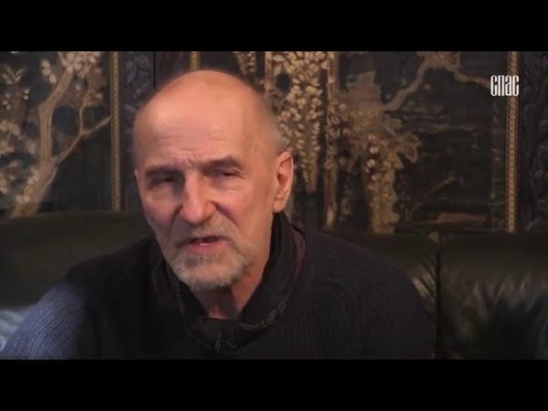 Петр Мамонов о Боге