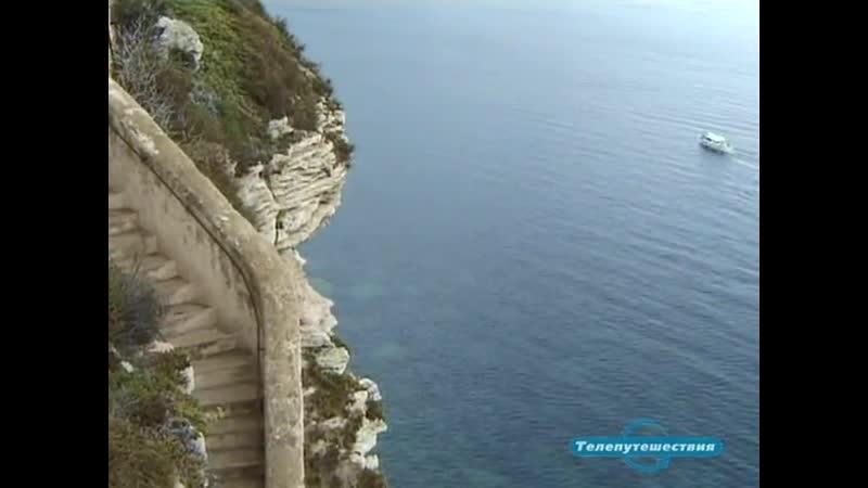 Красивейшие острова мира 03 Корсика Остров совершенной красоты 2002г