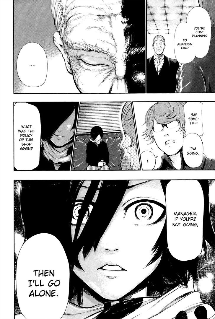Tokyo Ghoul, Vol.7 Chapter 59 Closed, image #6