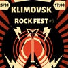 KLIMOVSK ROCK FEST