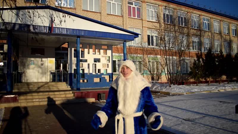Новогодний ролик МБОУ Зареченская классическая гимназия