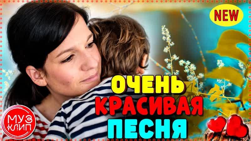 Премьера Гриша Петров Без тебя скучаю я New 2020
