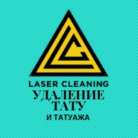 cleaning-laser
