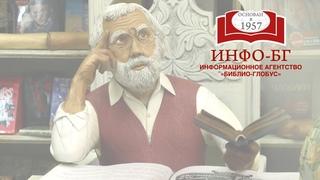 Вечер «Российские просветители. Иван Дмитриевич Сытин. 165 лет со дня рождения»