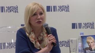 Ясновидящая Арина Евдокимова: ЛЮБОВНЫЙ ТРЕУГОЛЬНИК