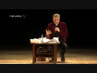 Александр Невзоров о телевизоре