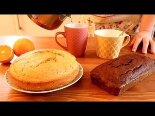 Les Deux Gâteaux les plus économiques du monde pour le Petit-Déjeuner ! 💯👍
