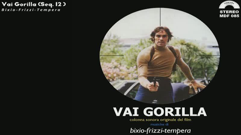 Fabio Frizzi vai gorilla