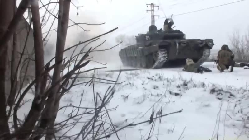 Зачистка Дебальцево под прикрытием бронетехники ВСН Февраль 2015 года