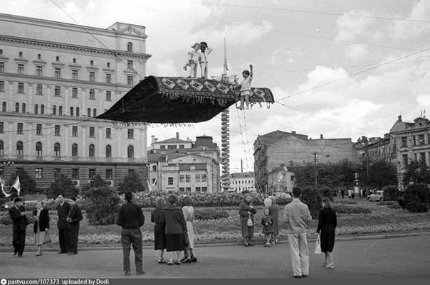 Хоттабыч прилетел. Коверсамолет на Лубянке. Был установлен в 1957 году к VI Всемирному фестивалю молодёжи и студентов. Через год на этом месте будет установлен памятник Феликсу